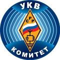 logo_vhf_comitet_srr