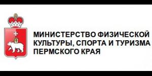 МинспортПермскогоКрая