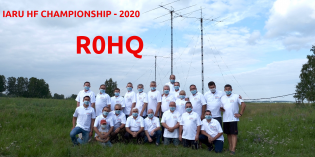 CQ Contest de R0HQ
