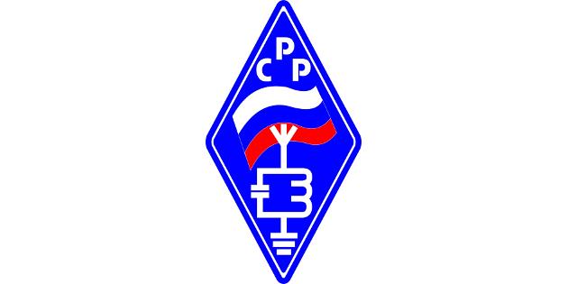 Изменился адрес QSL-бюро РО СРР по Чеченской Республике