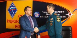 В Тамбовской области РО СРР и ГУ МЧС подписали соглашение