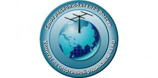 Чемпионат СКФО по радиосвязи на КВ