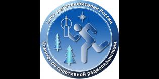 Бюллетень № 2 Юношеского Чемпионата мира по СРП