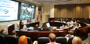 В стреча в Ситуационном центре Роскомнадзора