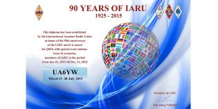 90 лет IARU: пресс-релиз