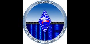 Регламент Кубка СРР по ЦВС