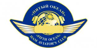 «Бессмертный авиационный полк»