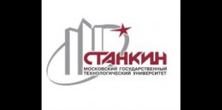 Всероссийский фестиваль «Технопарк юных»-2018