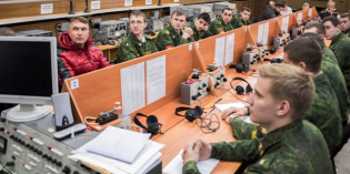 Томск: РО СРР по Томской области провело соревнования по СРТ