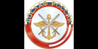 Соглашение о сотрудничестве СРР-ДОСААФ России