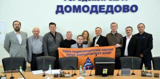 Президиум СРР готовится к Съезду