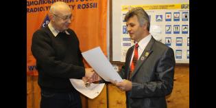 18 декабря прошла отчетная конференция РО СРР по Волгоградской области