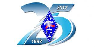 Юбилейная медаль «25 лет Союзу радиолюбителей России»