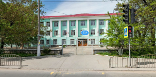 Симферополь: Конференция РО СРР по Республике Крым