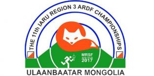 Бюллетень № 1 открытого чемпионат 3-го Региона IARU по СРП
