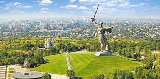 Волгоградская область: приглашение на кубок Атаман, 17 марта 2017 года