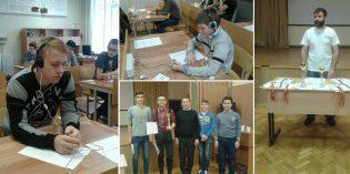 В Ростове-на-Дону состоялись детские соревнования по СРТ