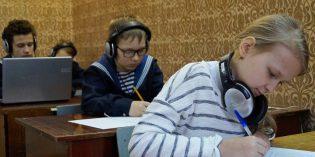 Соревнования по СРТ в Пензе
