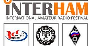 Фестиваль «InterHAM-2017»