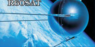 Дни активности, посвященные 60-летию запуска первого в мире искусственного спутника Земли