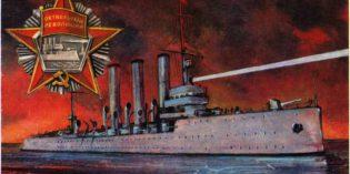 Дни активности к 100-летию Октябрьской Революции