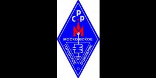 Москва: МГО СРР аккредитовалось