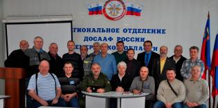 Итоги конференции РО СРР по Кемеровской области