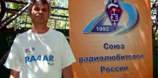 Юрию Малюку — 60!