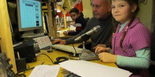 Программа «Юный радиолюбитель»