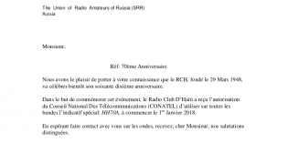 HH70A — Радиоклубу Гаити (RCH) 70 лет