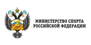 Минспорт России опубликовал Положение о соревнованиях по радиоспорту на 2018 год