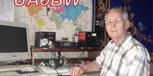 Владимиру Ивановичу Семененко — 90 лет