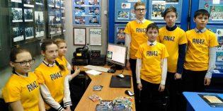 Чувашия: открыта детская радиостанция RN4Z