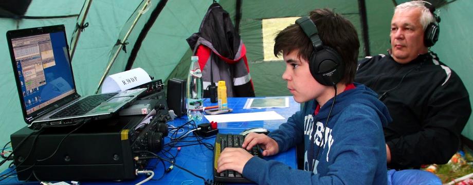 Чемпионат ПФО по радиосвязи на КВ