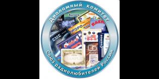 Президиум о Дипломной программе СРР