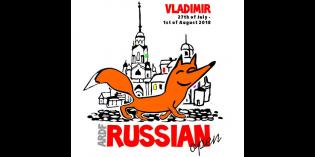 Чемпионат России по СРП завершается