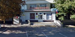 Ставрополь: конференция РО СРР состоится 2 декабря