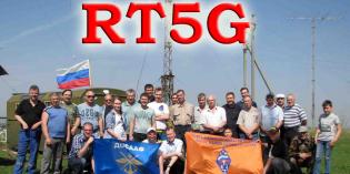 Базовой станции РО СРР по Липецкой области RT5G – 10 лет!