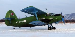 Комсомольск-на-Амуре: 80-летие Хабаровского края отметили в небе